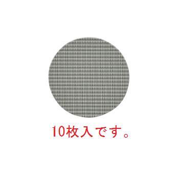 ■お得な10個セット■えいむ プランナーコースター10枚入 GM-76 グレイ&ホワイトチェック■お得な10個セット■【コースター】