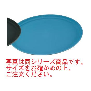キャンブロ ノンスリップトレイ 小判 2900CT(401)スレートブルー【お盆】【トレイ】【トレー】