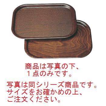 キャンブロ スムースウッドトレイ 長角 PH556040【お盆】【トレイ】【トレー】