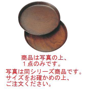 キャンブロ ノンスリップウッドトレイ 丸 PH558526【お盆】【トレイ】【トレー】