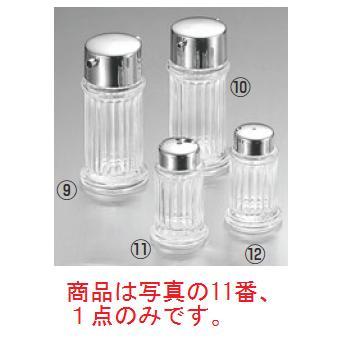 上品 EBM-19-1648-11-001 時間指定不可 80S ようじ入れ 調味料入れ ガラス製 スキ