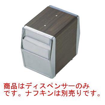 トラエックス ナフキンディスペンサー 6509-12【ナフキン入】