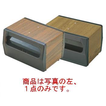 トラエックス ナフキンディスペンサー 5515-12 ウォルナッツ【ナフキン入】
