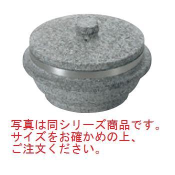 長水 遠赤 石焼釜(石蓋付)補強リング付 24cm【代引き不可】【ビビンバ】【石器】