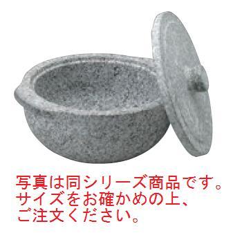 長水 遠赤 石鍋(石蓋付)土鍋風 22cm【代引き不可】【ビビンバ】【石器】
