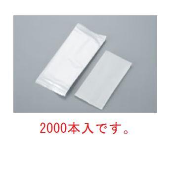 パールフィルムおしぼり(2000本入)【おしぼり】【紙ナフキン】