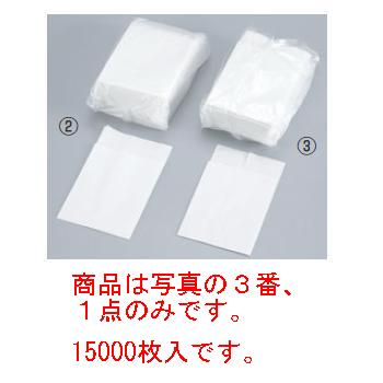 4ツ折ナフキン 白無地・観音開きタイプ(15000枚入)【ナフキン】【ナプキン】