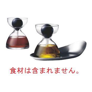 メニュー ピペットグラス2個セットWithトレイ 4722929【調味料入れ】