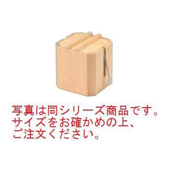 木製ガリ入れ(中合・トング付)小 W-709【寿し桶】【弁当容器】【漆器】