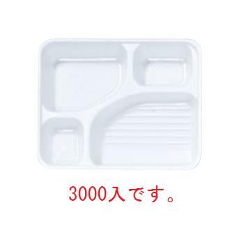 器美の追求 副食 F-25・30用 中仕切 サム-1(3000入)【弁当容器】【プレート】【皿】