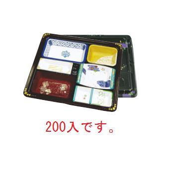 EBM-19-2114-02-001 10%OFF 器美の追求 会席膳セット 蓋三彩 T-105A 『1年保証』 代引き不可 弁当容器 皿 200入 プレート