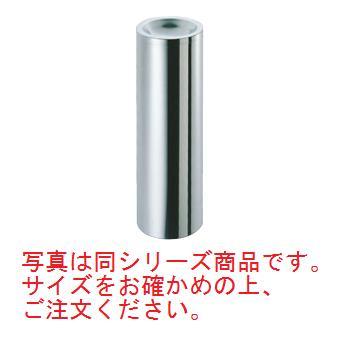EBM 18-8 丸 スモーキングスタンド MR-250S【代引き不可】【灰皿】【スタンド灰皿】【ロビー用品】