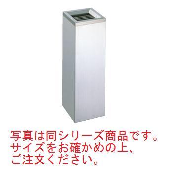 EBM 18-8 角 スモーキングスタンド MK-150S【代引き不可】【灰皿】【スタンド灰皿】【ロビー用品】