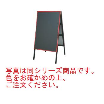 A型黒板アカエ AKAE-745 マーカーホワイト【立て看板】【黒板】【メニュー看板】