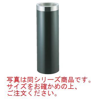 EBM 丸 スモーキングスタンド ブラック MB-200S【灰皿】【スタンド灰皿】【ロビー用品】