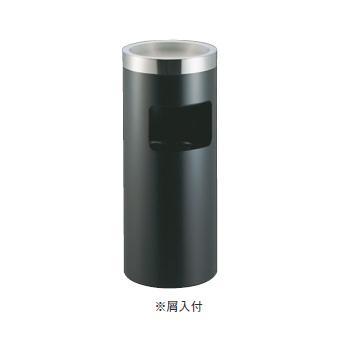EBM 丸 スモーキングダスト ブラック MB-250SD【代引き不可】【灰皿】【スタンド灰皿】【ロビー用品】
