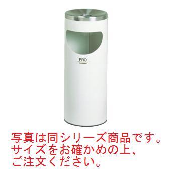 プロコスモス スモーキングスタンド(屑入付)白 L SS2651205【灰皿】【スタンド灰皿】【ロビー用品】