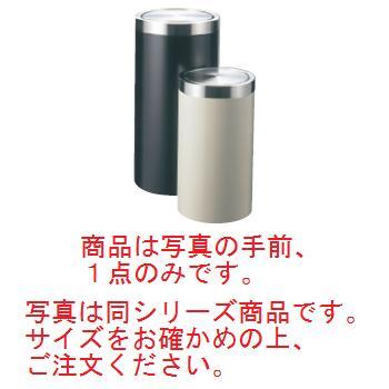 EBM 丸 ダストボックス アイボリー MW-250D【代引き不可】【ゴミ箱】【ダストボックス】