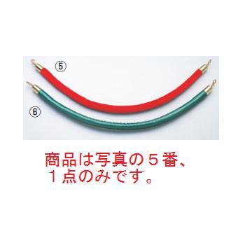 パーティションロープ 651 レッド レザー【パーテーション】【ガイドポール】