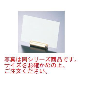 SW ネームホルダー バータイプ(金メッキ)大【メニュースタンド】【品書き】