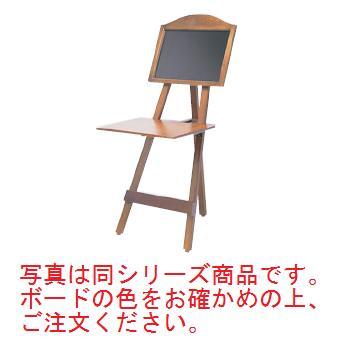 テーブルボード TAB345-CG チョークグリーン【代引き不可】【メニュースタンド】【パネルスタンド】【立て看板】