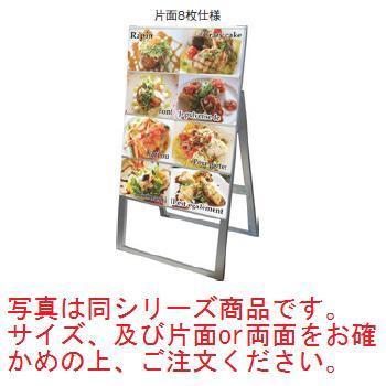カードケーススタンド看板 A4ヨコ ハイタイプ片面8枚 CCSK-A4Y8KH【立て看板】【パネルスタンド】【メニュースタンド】