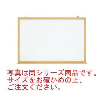 木目スチールホワイトボード MOKU-F609【ホワイトボード】