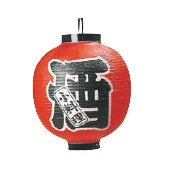 ビニール提灯 330 酒 15号丸【飲食店提灯】【屋台】【サイン】