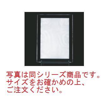 アクリルライトパネル 59481 A3A【看板】【LEDライトパネル】