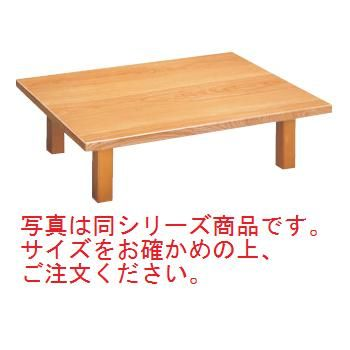 和卓 安芸(折足型)メラミンひのきタイプ 1275型【代引き不可】【机】【宴会机】【和食飲食店備品】【旅館備品】