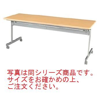 会議用テーブル 跳ね上げ式 ネオナチュラル KS1560NN【代引き不可】【テーブル】【会議室用】【跳ね上げ式テーブル】【ホール備品】