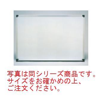 ホーロー ホワイトボード(無地)H609【ホワイトボード】