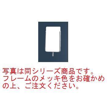 サインポール用プレート GS-2 ゴールド【案内プレート】【お客様案内】【案内板】【インフォメーション】【フロア用品】