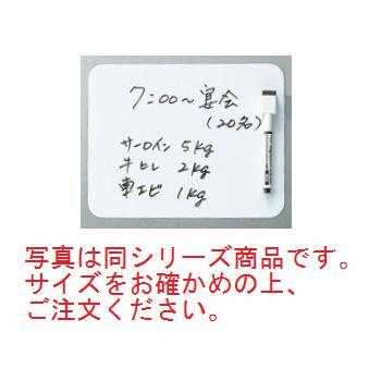 <title>EBM-18-1696-15-001 無地 マグシート ボードマーカー付 大 ディスカウント 380×230 ホワイトボード</title>