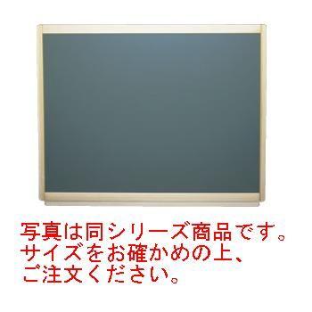 ウットーチョークグリーン(壁掛黒板)WO-S456【チョーク用ボード】【メニューボード】【ブラックボード】【メニュースタンド】