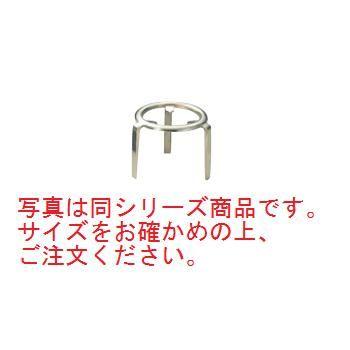 砲金鋳物 特製三本足 6寸【ごとく】【火鉢】【囲炉裏】