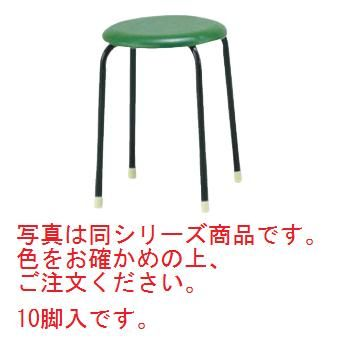 丸椅子 C-19(10脚入)グリーン【丸椅子】【パイプ椅子】【スチール椅子】【スタッキングチェア】【飲食店備品】【ホール備品】