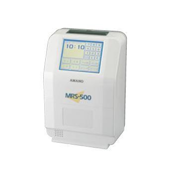 時間集計タイムレコーダー MRS-500【代引き不可】【事務用品】