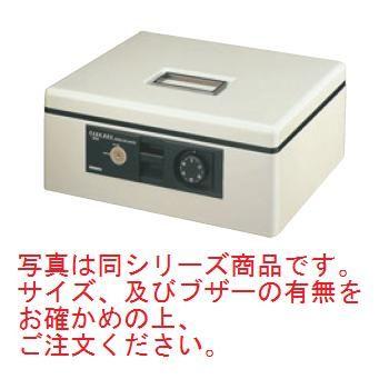 手提げ金庫 CB-B11M ダイヤル・ブザー付き1号【事務用品】【小型金庫】【金庫】