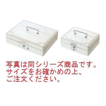 308×246×H93【スタンプ箱】【印箱】【事務用品】 スチール製スタンプボックスIB-21 コクヨ