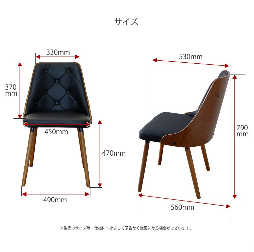 木製ダイニングチェア 選べる2色 木製椅子 SC-03【カウンターチェア】【ウォルナット調】【木製椅子】【椅子】【ダイニングチェアー】【カウンターチェアー】【ダイニングチェア】【カウンターチェア】【キッチンチェア】【北欧】【あす楽】