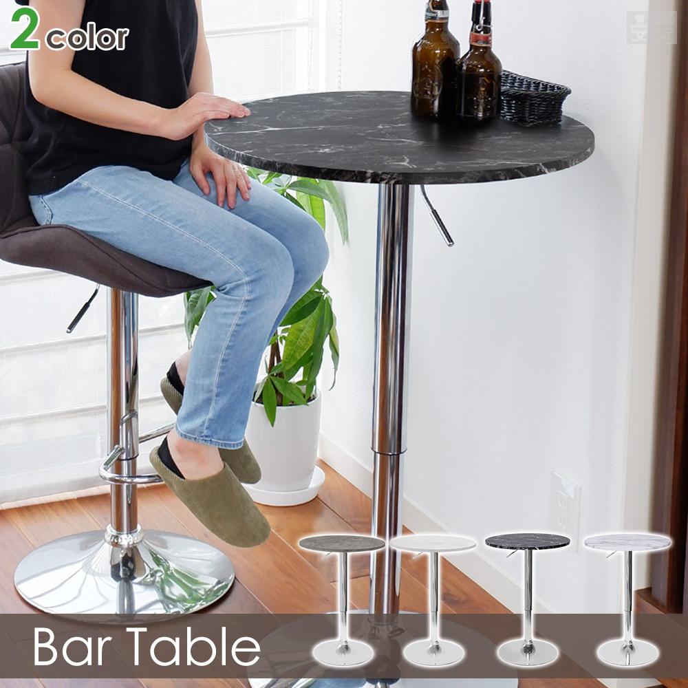 購買 中古 昇降可能な直径60cmのバーテーブル 直径60 木製 丸型 カウンターテーブル BT-01A 机 昇降式テーブル カフェテーブル 丸テーブル 大理石風 バーテーブル あす楽