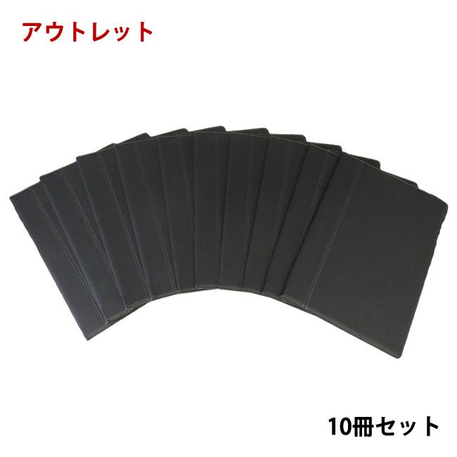 【メール便】 訳あり メニューブックグレース 8ページ A4 10冊セット