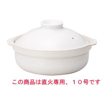 宴 耐熱鍋 白 10号 (IH対応)