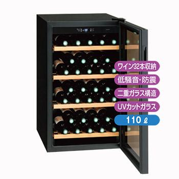 ワインクーラー MB-6110C (110L・32本収納)【代引き不可】