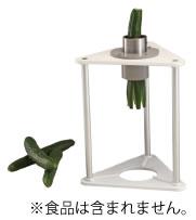 縦割りカッター ベジスプリッター 6分割【野菜カッター】【業務用厨房機器厨房用品専門店】