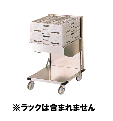 食器 ディスペンサー KN KN5251【代引き不可】【ラック】【リフト】【ビュッフェ】【バイキング】【業務用厨房機器厨房用品専門店】