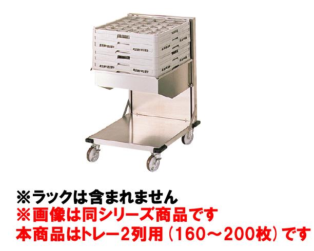 食器 ディスペンサー KN KN5245【代引き不可】【ラック】【リフト】【ビュッフェ】【バイキング】【業務用厨房機器厨房用品専門店】