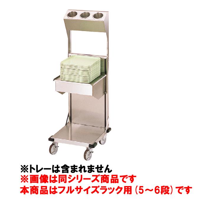 食器 ディスペンサー KN KN5251-S3【代引き不可】【トレー】【リフト】【ビュッフェ】【バイキング】【業務用厨房機器厨房用品専門店】