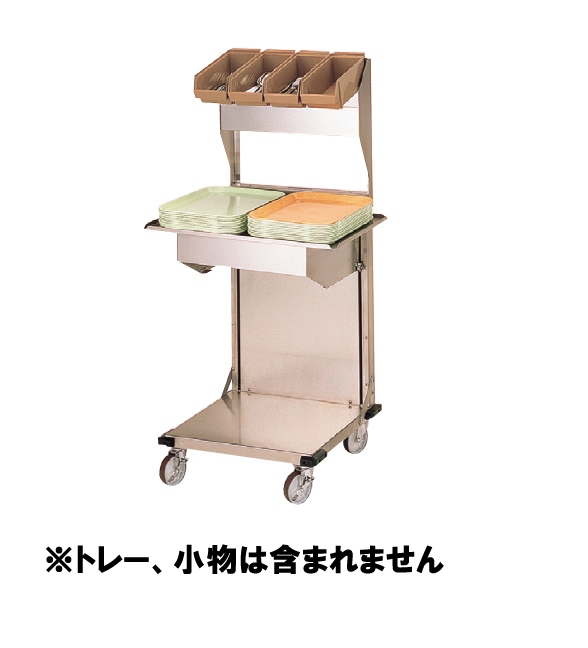KN5251-T4【代引き不可】【トレー】【リフト】【ビュッフェ】【バイキング】【業務用厨房機器厨房用品専門店】 KN 食器 ディスペンサー